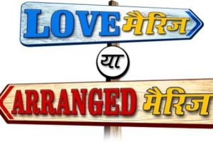 Love marriage and Arranged Marriage | Essay on Love marriage and Arranged Marriage