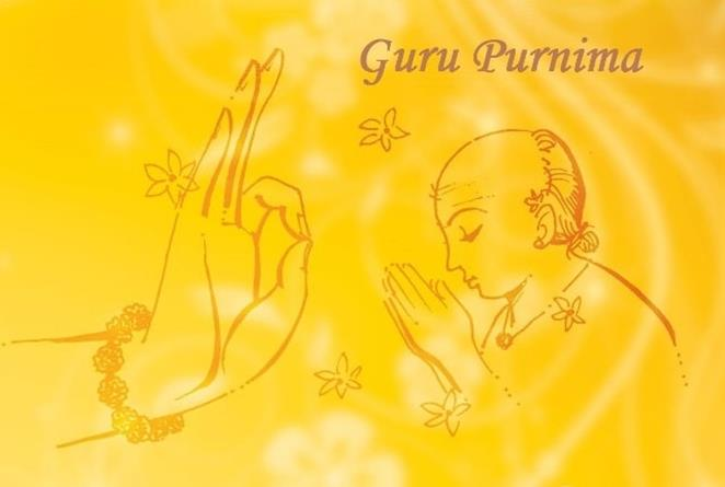guru purnima essay Essay on guru purnima in english language penn state university park mfa creative writing essay on guru purnima in english language penn state university park mfa creative writing.