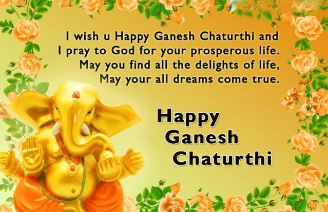 Ganesh Chaturthi Whatsapp Messages