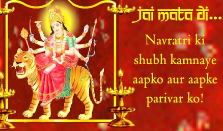 Navratri Images, SMS, Wishes, Wallpapers, Status, DP, Garba Navratri ...